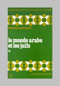 Le Monde Arabe et les Juifs, première partie