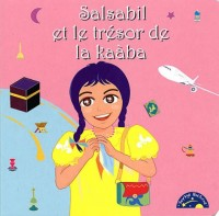 Salsabil et le trésor de la kaàba