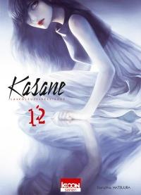 Kasane - La voleuse de visage T12 (12)