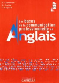 Les bases de la communication professionnelle en anglais
