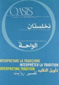 Oasis N 09 (Juillet 2009)