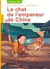Le chat de l'empereur de Chine [Poche]