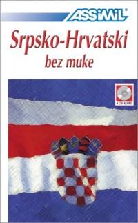 Srpsko-Hrvatski bez muke (coffret 4 CD)