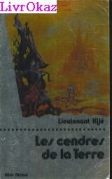 Les Cendres de la terre (Super-fiction)