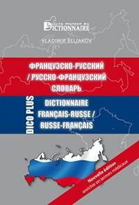 Dictionnaire dico plus français-russe / russe-français