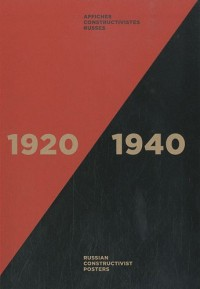 Affiches russes constructivistes 1920-1940