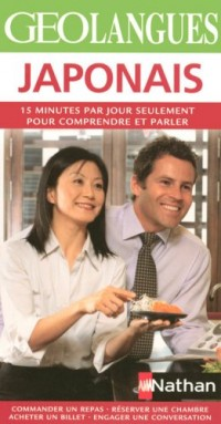 Japonais : Parlez japonais en y consacrant seulement 15 minutes par jour
