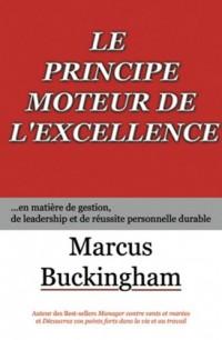 Le principe moteur de l'excellence : En matière de gestion, de leadership et de réussite personnelle durable
