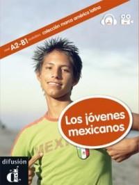 Marca America Latina Los Jovenes Mexicanos