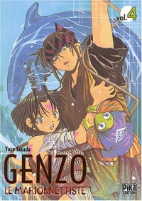 Genzo le marionnettiste, tome 4
