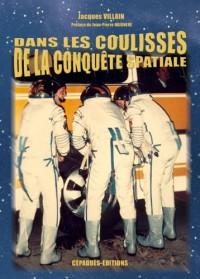 Dans les coulisses de la conquête spatiale