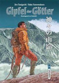 Gipfel der Götter 01: Bergsteiger-Saga in 5 Bänden