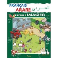 Premier imagier français-arabe
