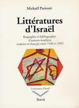 Littérature d'Israël : biographie et bibliographie d'auteurs israéliens traduits en français entre 1948 et 2002