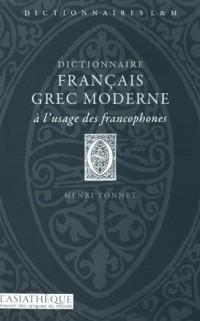 Dictionnaire francais-grec moderne à l'usage des francophones