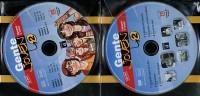 Gente Joven 2 Pack 5 CD