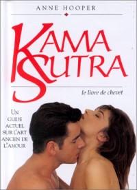 Kama-Sutra, le livre de chevet