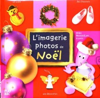 L'Imagerie photos de Noël