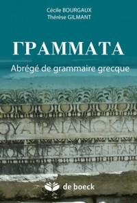 Grammata : Abrégé de grammaire grecque