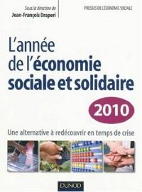 L'année de l'économie sociale et solidaire