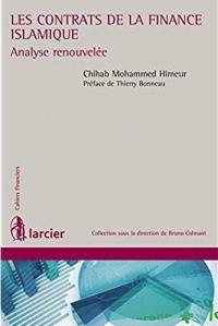 Les contrats de la finance islamique: Analyse prospective