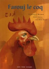 Farouj le coq : Un conte du Maghreb