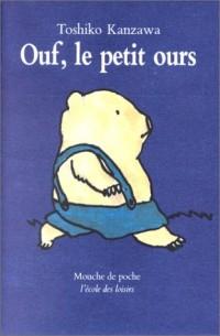 Ouf, le petit ours