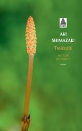 Tsukushi [Poche]