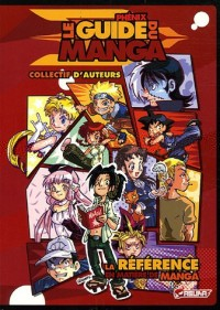 Le Guide phénix du manga (1DVD)