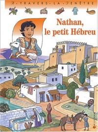 Nathan, le petit hébreu