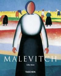 Kazimir Malévitch et le Suprématisme : 1878-1935