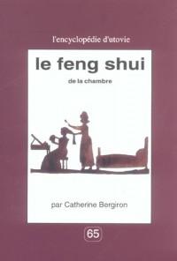 Le feng shui de la chambre