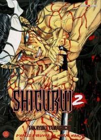 Shigurui, Tome 2 :