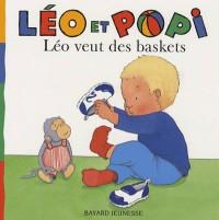 Léo veut des baskets