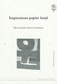 Impressions papier hanji