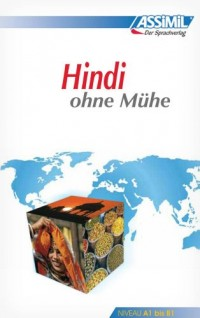 Volume Hindi O.M.