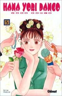 Hana Yori Dango, Tome 5 :