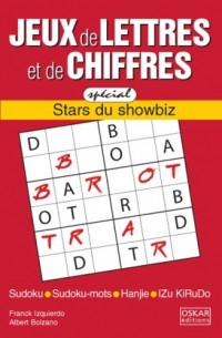 Jeux de lettres et de chiffres : Tome 1 Stars du Showbiz