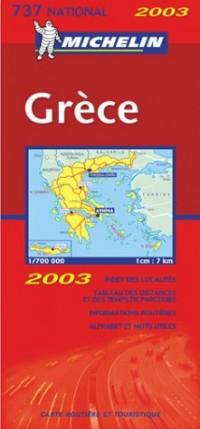 Carte routière : Grèce, N° 11737