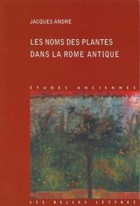 Les noms des plantes dans la Rome antique