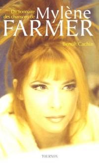 Dictionnaire des chansons de Mylène Farmer