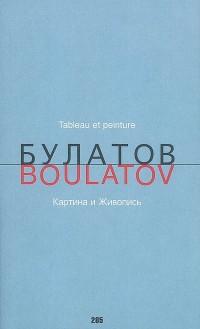 Boulatov - Tableau et Peinture