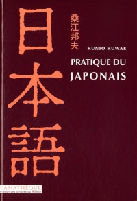Pratique du japonais (1CD audio MP3)