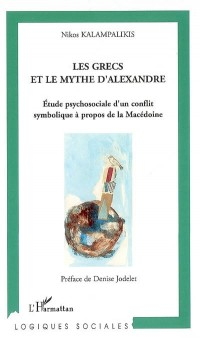 Les Grecs et le Mythe d'Alexandre
