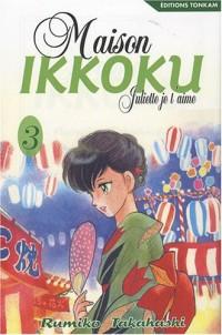 Maison Ikkoku, Tome 3 :