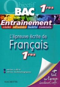 L' épreuve écrite de Français 1e