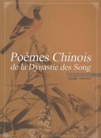Choix de poèmes chinois et de tableaux des Song