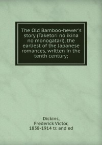 The old bamboo-hewer's story = Taketori monogatari : the earliest of the Japanese romances, written in the tenth century (1888)