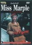 MISS MARPLE - Series 1 (2004) (import)