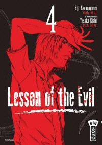 Lesson of the Evil, Tome 4